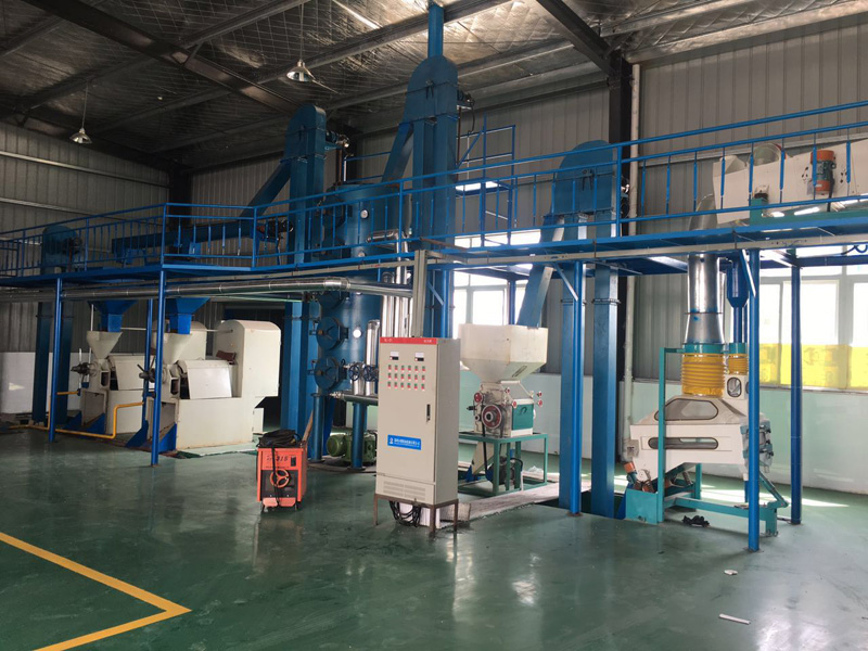 solvent extraction plant - continuous solvent extraction